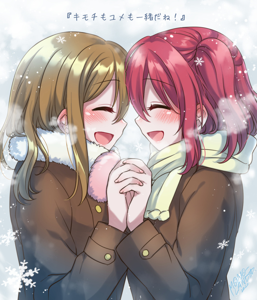 2girls :d bangs blush brown_hair brown_jacket closed_eyes commentary_request eyebrows_visible_through_hair facing_away fingernails from_side fur_collar green_scarf hair_between_eyes hand_up highres holding_hands interlocked_fingers jacket kunikida_hanamaru kurosawa_ruby long_hair long_sleeves love_live! love_live!_sunshine!! mono_land multiple_girls open_mouth profile redhead scarf smile snowflakes snowing translation_request two_side_up upper_body yuri