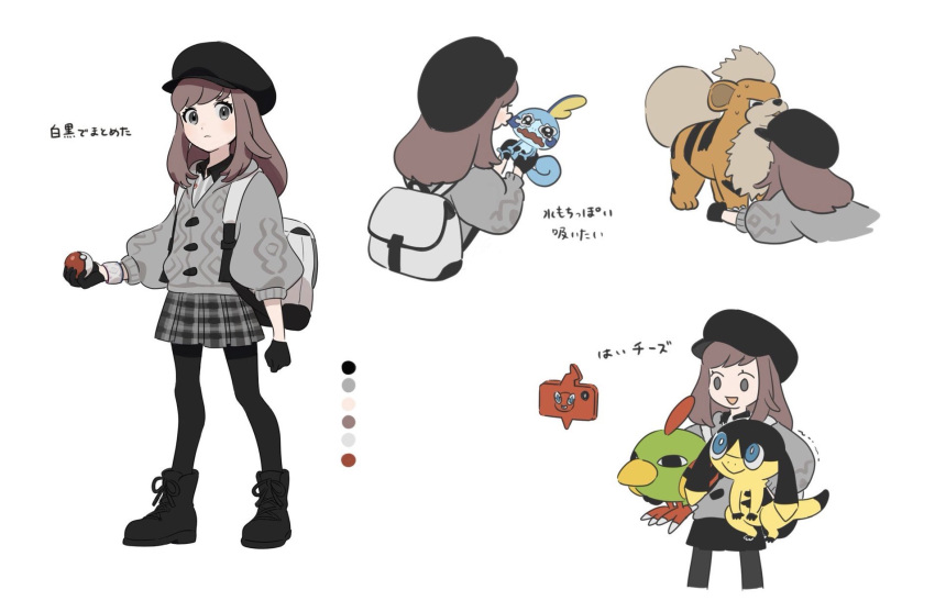 0_0 1girl alternate_costume alternate_eye_color alternate_hair_length alternate_hairstyle black_footwear black_gloves black_headwear black_legwear blush boots brown_hair cardigan chiyo_(ppp_808) closed_mouth collared_shirt color_guide dynamax_band gen_1_pokemon gen_2_pokemon gen_4_pokemon gen_6_pokemon gen_8_pokemon gloria_(pokemon) gloves grey_cardigan grey_eyes growlithe hat helioptile highres holding holding_poke_ball holding_pokemon long_hair looking_at_viewer natu pantyhose poke_ball poke_ball_(basic) pokemon pokemon_(creature) pokemon_(game) pokemon_swsh rotom rotom_phone shirt skirt sobble starter_pokemon translation_request