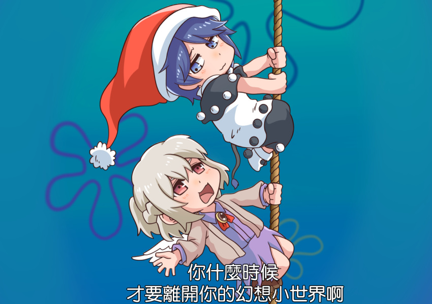 2girls :3 angel_wings beige_jacket blue_eyes blue_sky blush braid brooch chibi chinese_commentary climbing closed_mouth doremy_sweet eyebrows_behind_hair french_braid gradient_sky hat jewelry kishin_sagume looking_at_another mkay4752 multiple_girls nickelodeon nightcap open_mouth parody pom_pom_(clothes) purple_shirt purple_skirt red_eyes red_headwear red_neckwear shirt short_hair silver_hair single_wing skirt sky spongebob_squarepants tail tapir_tail team_shanghai_alice touhou translation_request underwater v-shaped_eyebrows viacom white_footwear wings