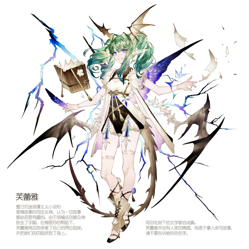 1girl animal_ears artist_name book breasts cape chinese_text crack detached_collar dragon_wings dress english_commentary fantasy feathers floating floating_book floating_object flower green_hair head_wings high_heels highres holding holding_feather insect_wings multiple_wings open_hand original purple_wings skeletal_wings small_breasts smile solo standing stitches tail twintails white_background white_dress white_flower wings yuji_(fantasia)