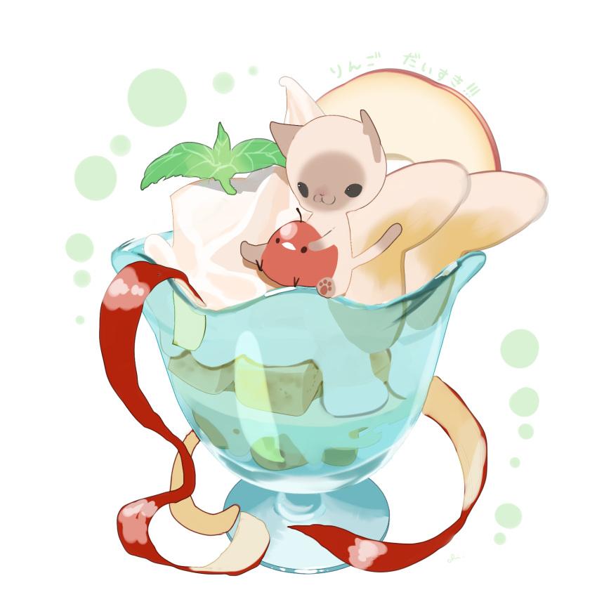 animal apple_peel apple_slice bird cat chai cherry commentary_request dessert food fruit highres ice_cream mint no_humans original parfait signature sitting_on_food translation_request undersized_animal whipped_cream white_background