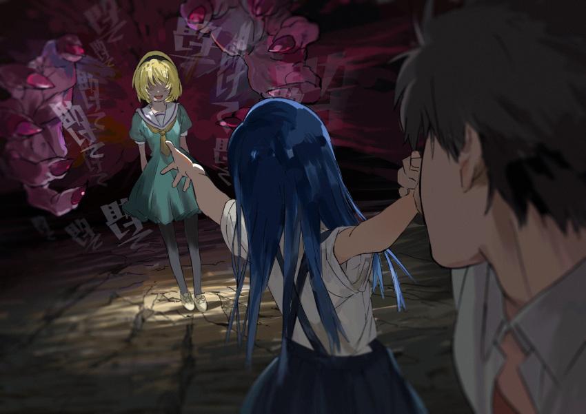 1boy 2girls blonde_hair blue_hair furude_rika highres higurashi_no_naku_koro_ni holding_hands houjou_satoko kakeami long_hair maebara_keiichi multiple_girls short_hair smile