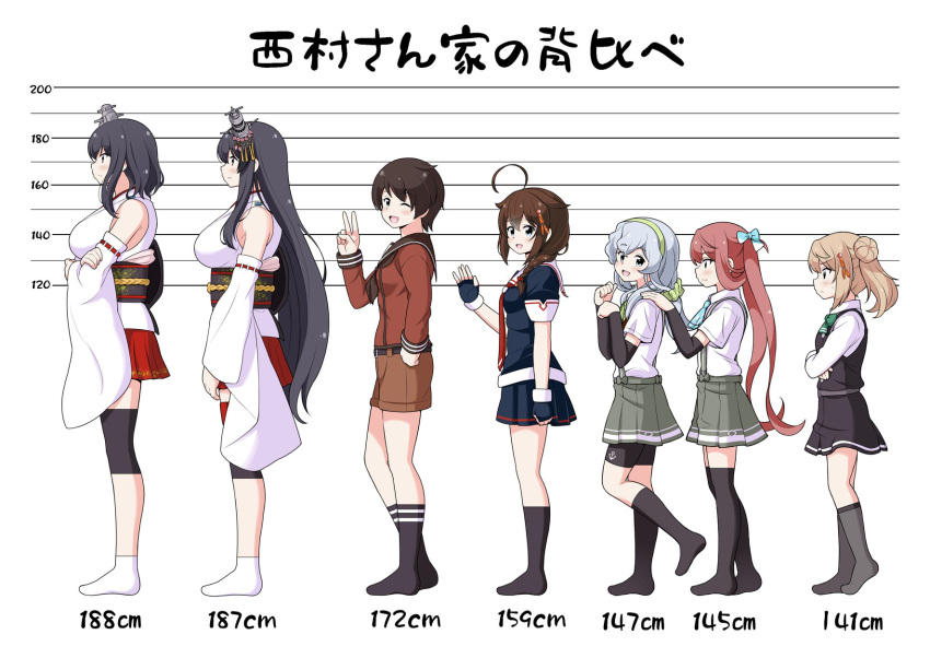 6+girls ahoge anchor_symbol arm_warmers asagumo_(kantai_collection) bike_shorts black_dress black_hair black_serafuku black_shorts blue_eyes braid breasts brown_eyes brown_sailor_collar brown_serafuku brown_shirt brown_shorts closed_eyes commentary_request comparison crossed_arms detached_sleeves double_bun dress fingerless_gloves full_body fusou_(kantai_collection) gloves green_hairband grey_skirt hair_flaps hair_ornament hair_over_shoulder hairband hand_in_pocket hands_on_hips height_chart height_difference highres kantai_collection large_breasts light_brown_hair long_hair looking_at_viewer michishio_(kantai_collection) mogami_(kantai_collection) multiple_girls one_eye_closed pinafore_dress pleated_skirt profile red_eyes red_skirt redhead remodel_(kantai_collection) sailor_collar school_uniform serafuku shigure_(kantai_collection) shirt short_hair shorts shorts_under_skirt silver_hair single_braid skirt standing suspender_skirt suspenders tall tall_female tenshin_amaguri_(inobeeto) translated twintails v waving white_sailor_collar wide_sleeves yamagumo_(kantai_collection) yamashiro_(kantai_collection)