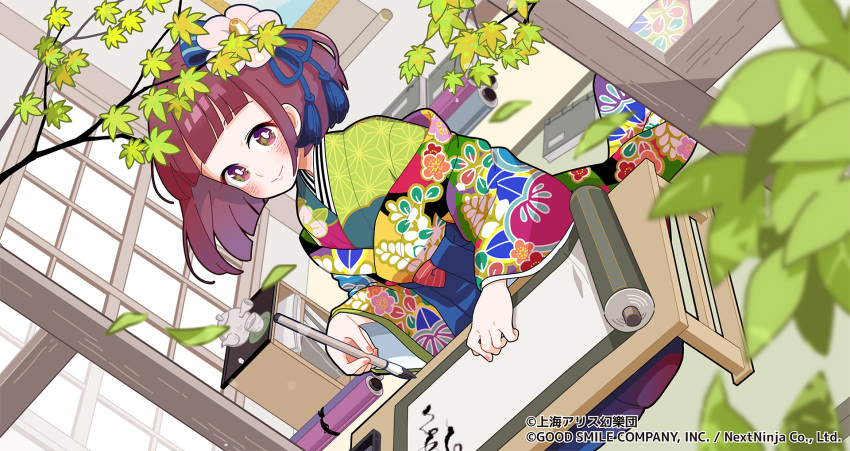 1-tuka 1girl bangs blue_ribbon blush book brown_eyes brown_hair calligraphy calligraphy_brush closed_mouth commentary_request dress dutch_angle floating_hair floral_print flower hair_flower hair_ornament hair_ribbon hieda_no_akyuu highres holding holding_brush japanese_clothes kimono layered_clothing layered_kimono leaf long_sleeves looking_at_viewer maple_leaf multicolored multicolored_clothes multicolored_dress notebook official_art outdoors paintbrush ribbon scroll short_hair shouji sliding_doors smile solo tassel touhou touhou_lost_word