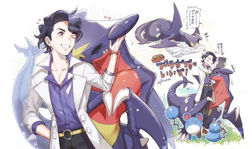 1boy augustine_sycamore azurill black_hair black_pants brown_footwear collared_shirt commentary_request emphasis_lines eyebrows_visible_through_hair garchomp gen_2_pokemon gen_3_pokemon gen_4_pokemon heart kusuribe labcoat male_focus marill one_eye_closed pants pokemon pokemon_(creature) pokemon_(game) pokemon_xy purple_shirt shirt shoes smile standing translation_request yellow_belt