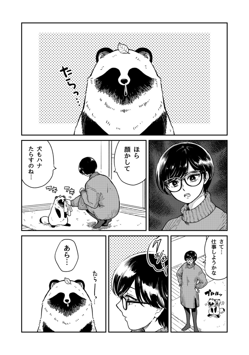 1girl border glasses greyscale hands_on_hips highres leaf leaf_on_head mole mole_under_eye monochrome nikaidou_kou open_mouth original sick snot sweater tanuki tanuki_(nikaidou_kou) towel translation_request white_border