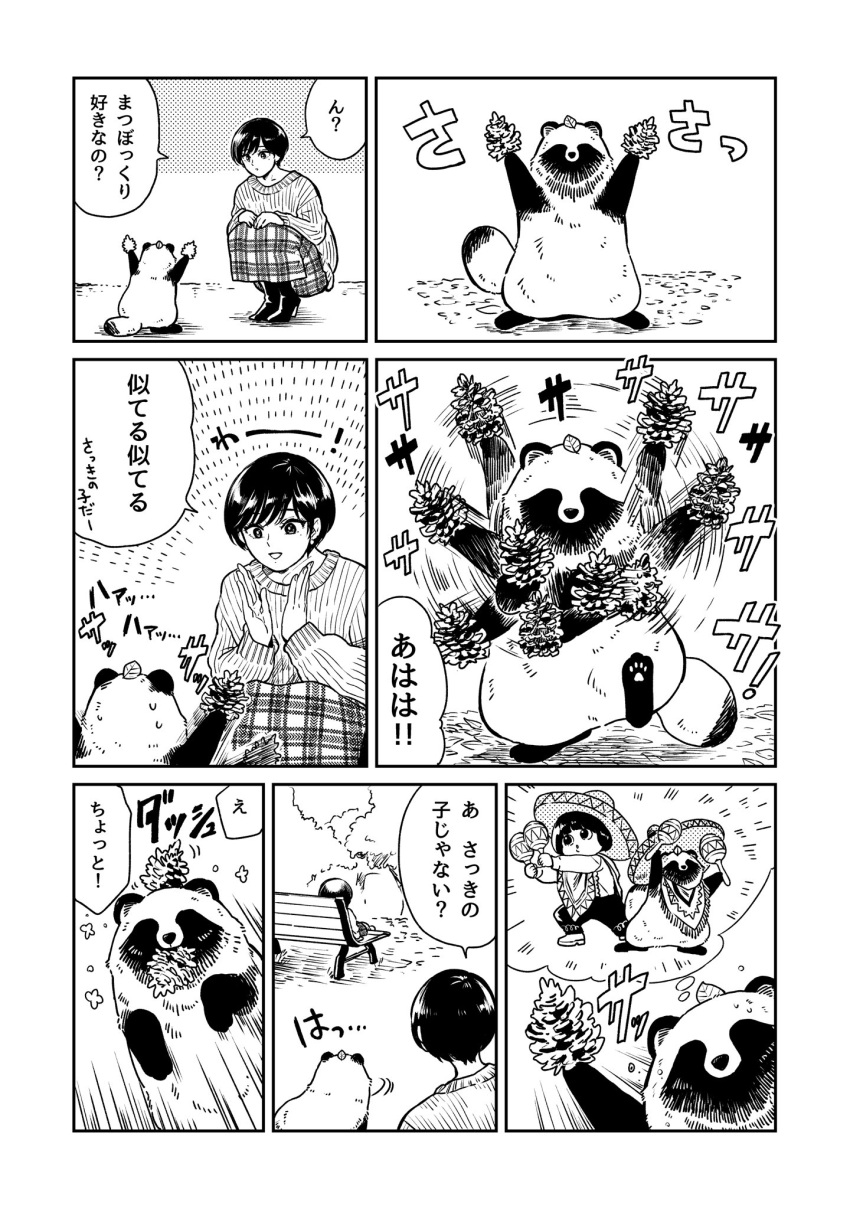 2girls :d afterimage bench border greyscale hat highres leaf leaf_on_head mariachi monochrome multiple_girls nikaidou_kou open_mouth original pinecone sitting skirt smile sombrero squatting sweater tanuki tanuki_(nikaidou_kou) translation_request white_border
