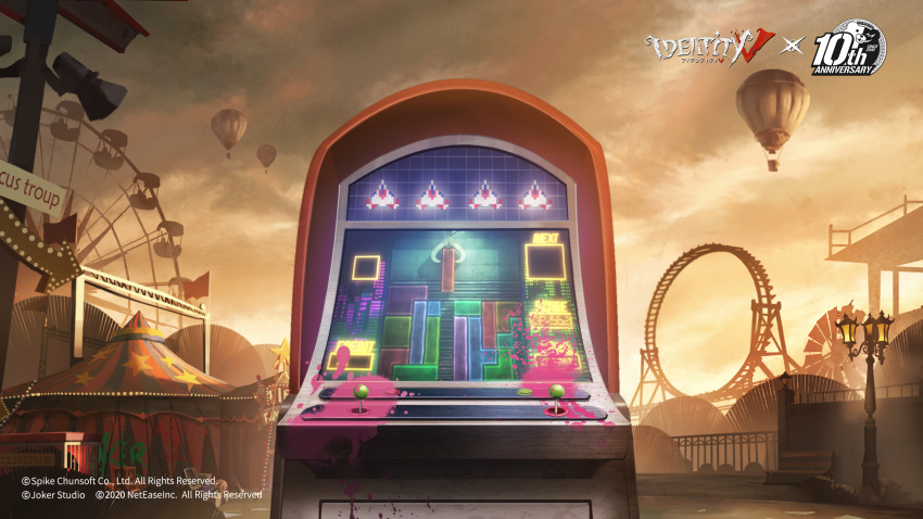 2020 aircraft arcade_cabinet arcade_stick bench cage circus commentary_request controller copyright_name danganronpa_(series) day ferris_wheel game_controller highres hot_air_balloon identity_v joystick lamppost no_humans number official_art outdoors pink_blood roller_coaster scenery star_(symbol) star_print tent tetris video_game