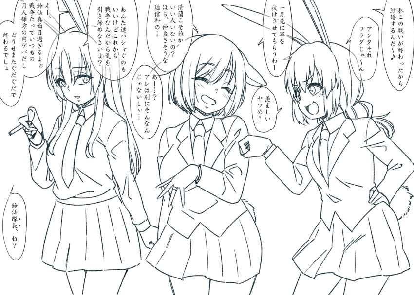 alternate_costume animal_ears blazer bunny_tail cigarette closed_eyes collared_blouse greyscale high_contrast jacket jacket_removed jeno long_hair long_sleeves medium_skirt monochrome moon_rabbit necktie pleated_skirt rabbit_ears reisen_udongein_inaba ringo_(touhou) seiran_(touhou) short_hair skirt tail tied_hair touhou translation_request