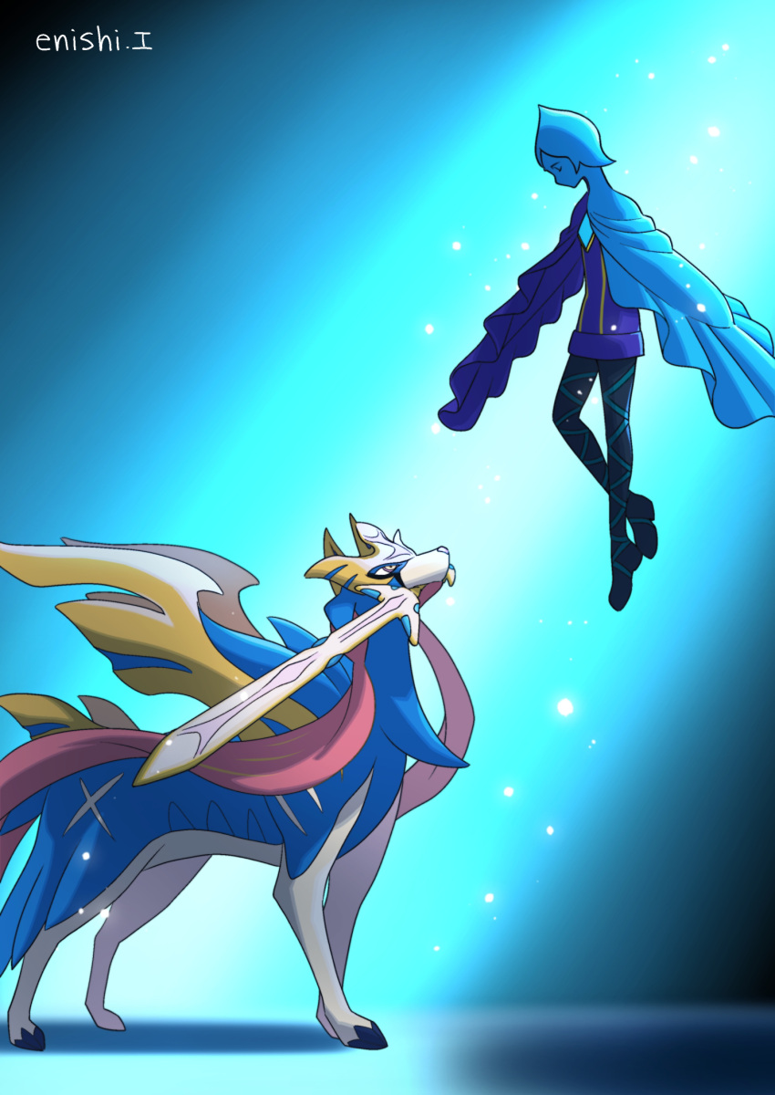 character_request commentary_request creature dog enishi_(menkura-rin10) eye_contact fi floating full_body gen_8_pokemon highres legendary_pokemon light looking_at_another looking_down looking_up mouth_hold pokemon pokemon_(creature) signature standing sword the_legend_of_zelda the_legend_of_zelda:_skyward_sword weapon zacian zacian_(crowned)