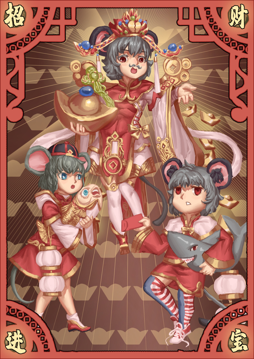 3girls absurdres animal animal_ear_fluff animal_ears bangs black_headwear blue_eyes bow broken_heart brown_background chinese_clothes chinese_zodiac commentary_request cookie_(touhou) crown dress facial_hair fake_nyon_(cookie) fish full_body grey_hair hat highres holding kofji_(cookie) lantern long_sleeves looking_at_another looking_at_viewer looking_to_the_side mouse_ears mouse_girl mouse_tail multiple_girls mustache nazrin nyon_(cookie) open_mouth paper_lantern reaching_out red_dress red_eyes shark short_hair standing tail teeth tomovan touhou white_sleeves wide_sleeves year_of_the_rat yellow_bow