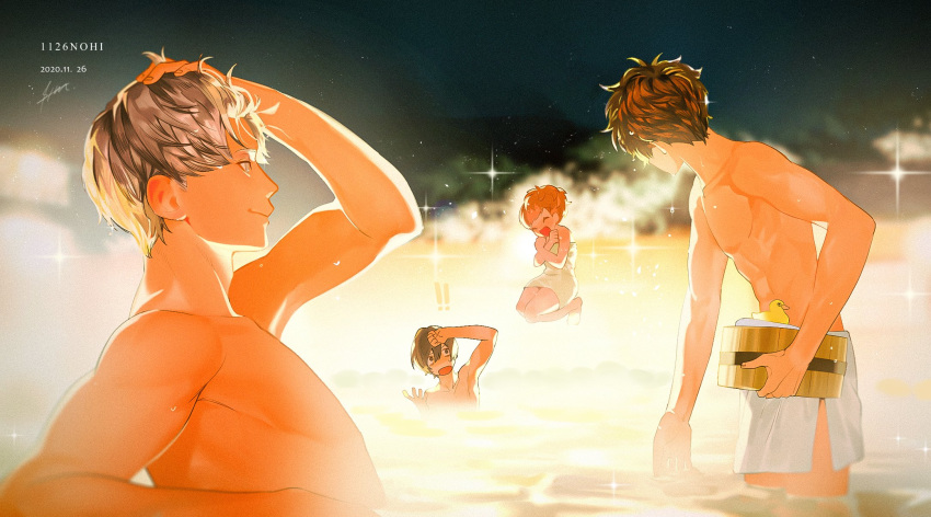 !! 1girl 3boys abs amamiya_ren bangs barefoot black_hair blue_hair blurry blurry_background blush brown_hair btmr_game bucket closed_eyes closed_mouth dated hair_between_eyes highres holding holding_bucket jumping multiple_boys naked_towel narukami_yuu night onsen open_mouth outdoors partially_submerged pectorals persona persona_3 persona_3_portable persona_4 persona_5 ponytail rubber_duck shiomi_kotone shirtless signature silver_hair sparkle standing toned toned_male towel water wet yuuki_makoto