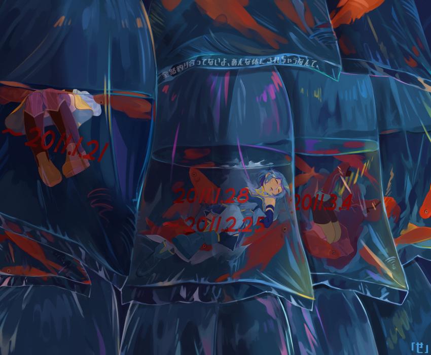 3girls absurdres blue_hair closed_eyes fish floating goldfish highres mahou_shoujo_madoka_magica miki_sayaka multiple_girls parted_lips sakura_kyouko sate_(ryu_ryu_1212m) short_hair sleeping thigh-highs tomoe_mami underwater