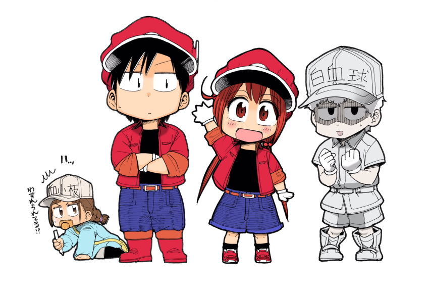 2boys 2girls all_fours black_legwear boots braid chibi child denim denim_shorts f-cell_(hataraku_saibou_baby) hair_bobbles hair_ornament hataraku_saibou hataraku_saibou_baby highres jacket jeans long_hair low_twintails marker multiple_boys multiple_girls official_art open_clothes open_jacket open_mouth pacifier pants pigeon-toed platelet_(hataraku_saibou) red_blood_cell_(hataraku_saibou) red_blood_cell_(hataraku_saibou_baby) red_footwear red_jacket shaded_face shoes short_sleeves shorts smile sneakers socks toddler twintails uniform waving white_blood_cell_(hataraku_saibou) white_footwear