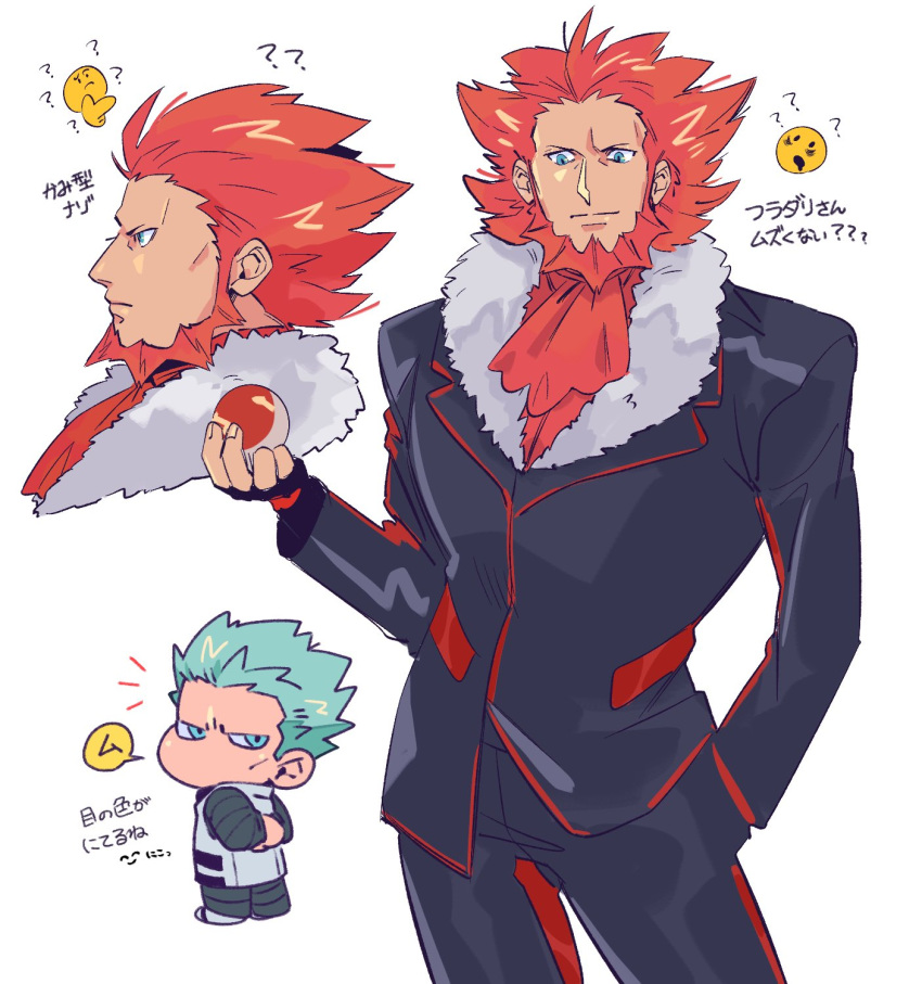 2boys ?? arms_behind_back black_jacket black_pants closed_mouth commentary_request cyrus_(pokemon) emoji facial_hair fingerless_gloves fur-trimmed_jacket fur_trim gloves green_(grimy) green_hair hand_in_pocket hand_up highres holding holding_poke_ball jacket long_sleeves looking_back lysandre_(pokemon) male_focus multiple_boys orange_hair orange_neckwear pants poke_ball pokemon pokemon_(game) pokemon_dppt pokemon_xy short_hair speech_bubble spiky_hair team_flare team_galactic translation_request
