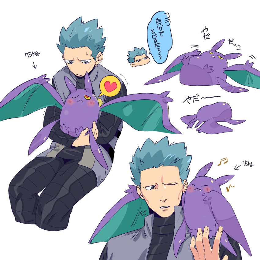 1boy arrow_(symbol) black_pants blush commentary_request cyrus_(pokemon) green_(grimy) grey_eyes heart highres holding holding_pokemon long_sleeves looking_to_the_side male_focus musical_note on_shoulder one_eye_closed open_mouth pants pokemon pokemon_(creature) pokemon_(game) pokemon_dppt pokemon_on_shoulder speech_bubble spiky_hair spoken_heart team_galactic teeth translation_request weight