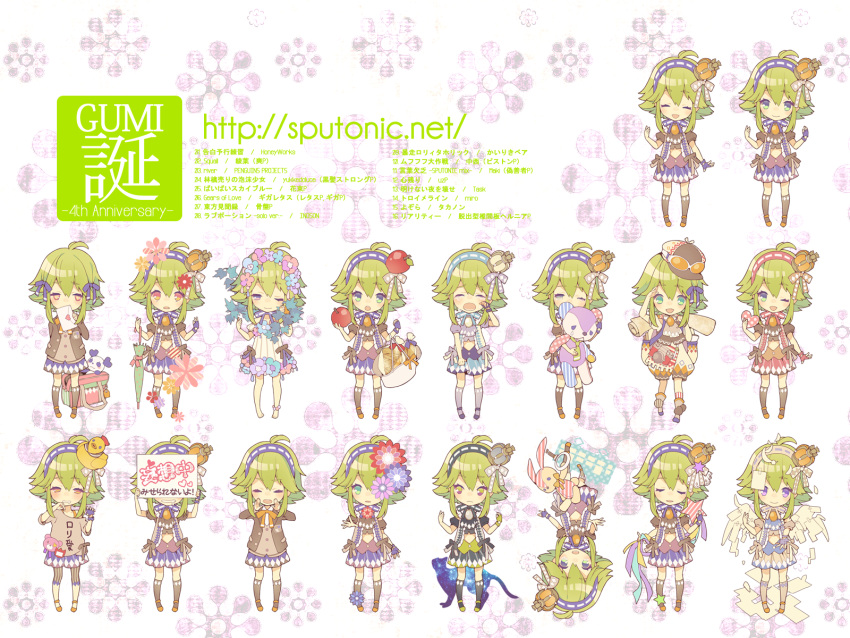 alternate_costume apple basket blush chibi closed_eyes crying food fruit green_eyes green_hair gumi hairband heart highres kneehighs letter macco midriff mini_crown outstretched_arm saliva school_uniform short_hair smile stuffed_animal stuffed_bunny stuffed_toy sunglasses tears violet_eyes vocaloid wings wink
