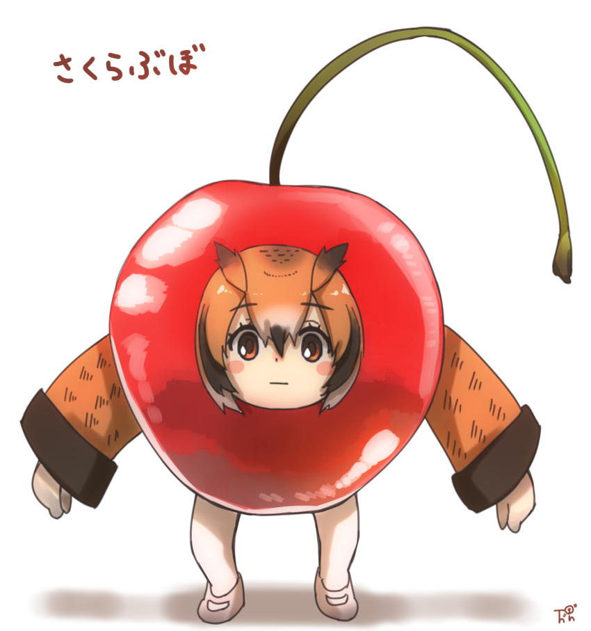 1girl :| bangs black_hair blush_stickers brown_eyes brown_hair cherry closed_mouth commentary_request eurasian_eagle_owl_(kemono_friends) expressionless eyebrows_visible_through_hair food fruit full_body hair_between_eyes highres kemono_friends looking_at_viewer signature simple_background solo thin_(suzuneya) translation_request what white_background white_hair