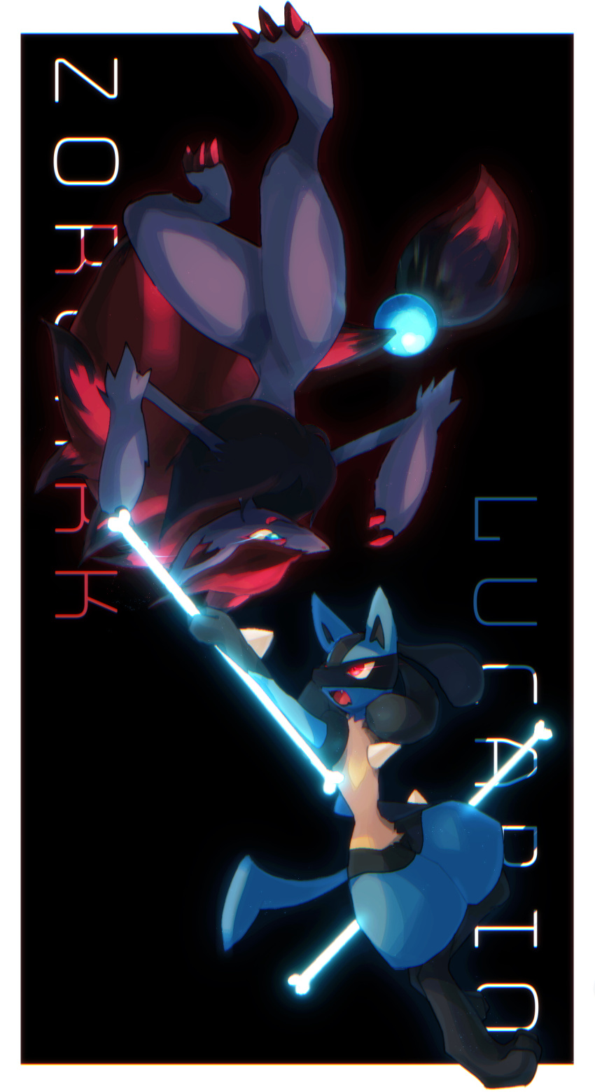 2boys animal_ears arm_up black_background black_fur black_hair blue_eyes blue_fur body_fur bone border character_name chromatic_aberration claws closed_mouth commentary_request english_commentary english_text eye_contact fangs fighting furry gen_4_pokemon gen_5_pokemon glowing grey_fur hands_up happy highres holding holding_bone iogi_(iogi_k) leg_up light_trail long_hair looking_at_another looking_down looking_up lucario male_focus mixed-language_commentary multicolored_hair multiple_boys open_mouth partial_commentary paws pokemon pokemon_(creature) red_eyes redhead rotational_symmetry simple_background smile snout spikes standing standing_on_one_leg symmetry two-tone_hair upside-down very_long_hair white_border wolf_boy wolf_ears yellow_fur zoroark