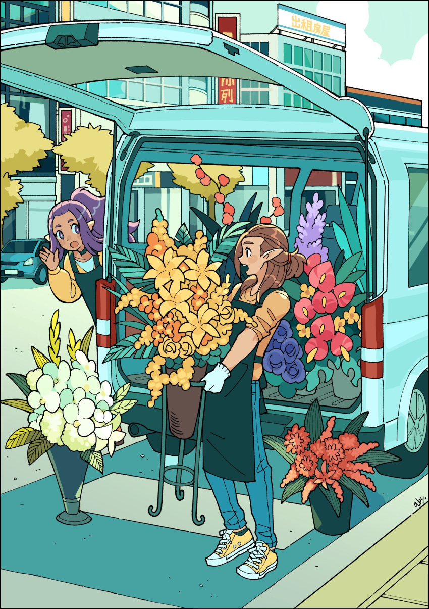absurdres abyff14 aqua_sky blue_flower blue_pants blush brown_hair building car character_request clouds cloudy_sky flower gloves ground_vehicle hand_up highres holding holding_flower leaf long_hair luozhu_(the_legend_of_luoxiaohei) motor_vehicle open_mouth outdoors pants plant pointy_ears ponytail potted_plant profile purple_flower purple_hair red_flower shirt shoes sky standing the_legend_of_luo_xiaohei violet_eyes white_flower white_gloves wide_shot yellow_flower yellow_footwear yellow_shirt