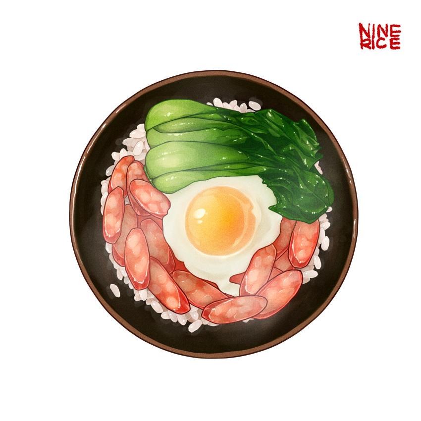 bowl egg food food_focus highres jiumudao leaf meat no_humans original rice sausage simple_background sunny_side_up_egg vegetable white_background