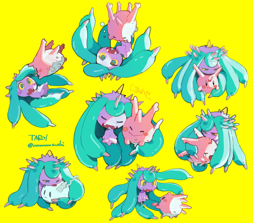 :> artist_name blush_stickers closed_eyes closed_mouth colored_sclera commentary_request corsola cuddling fangs galarian_corsola galarian_form gen_2_pokemon gen_7_pokemon gen_8_pokemon green_eyes highres mareanie no_humans open_mouth pokemon pokemon_(creature) simple_background smile sushi_taro tearing_up tongue yellow_background yellow_sclera