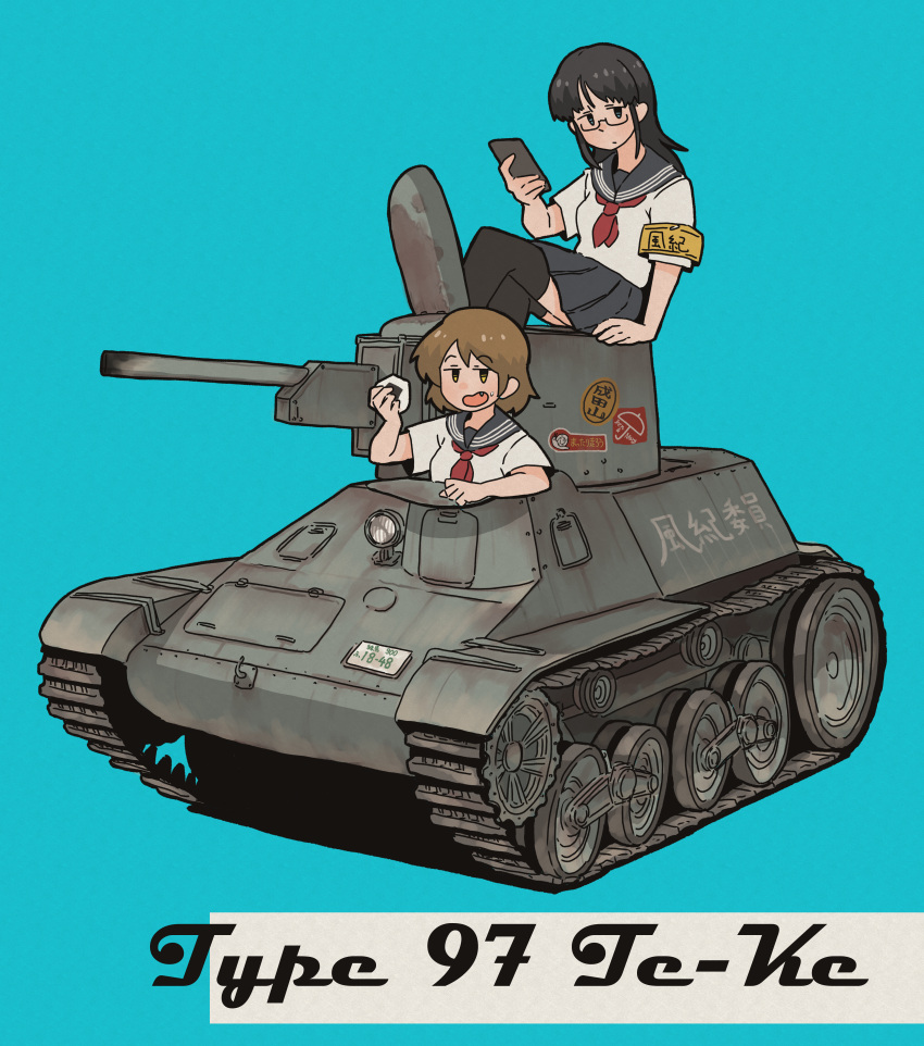 2girls absurdres black_hair blue_background blue_eyes breasts brown_eyes brown_hair caterpillar_tracks cellphone commentary_request english_text fang food food_on_face glasses ground_vehicle highres huge_filesize long_hair military military_vehicle motor_vehicle multiple_girls omura_zojiki onigiri original phone rice rice_on_face school_uniform shirt short_hair skirt smartphone smile tank thigh-highs translation_request type_97_te-ke vehicle_name