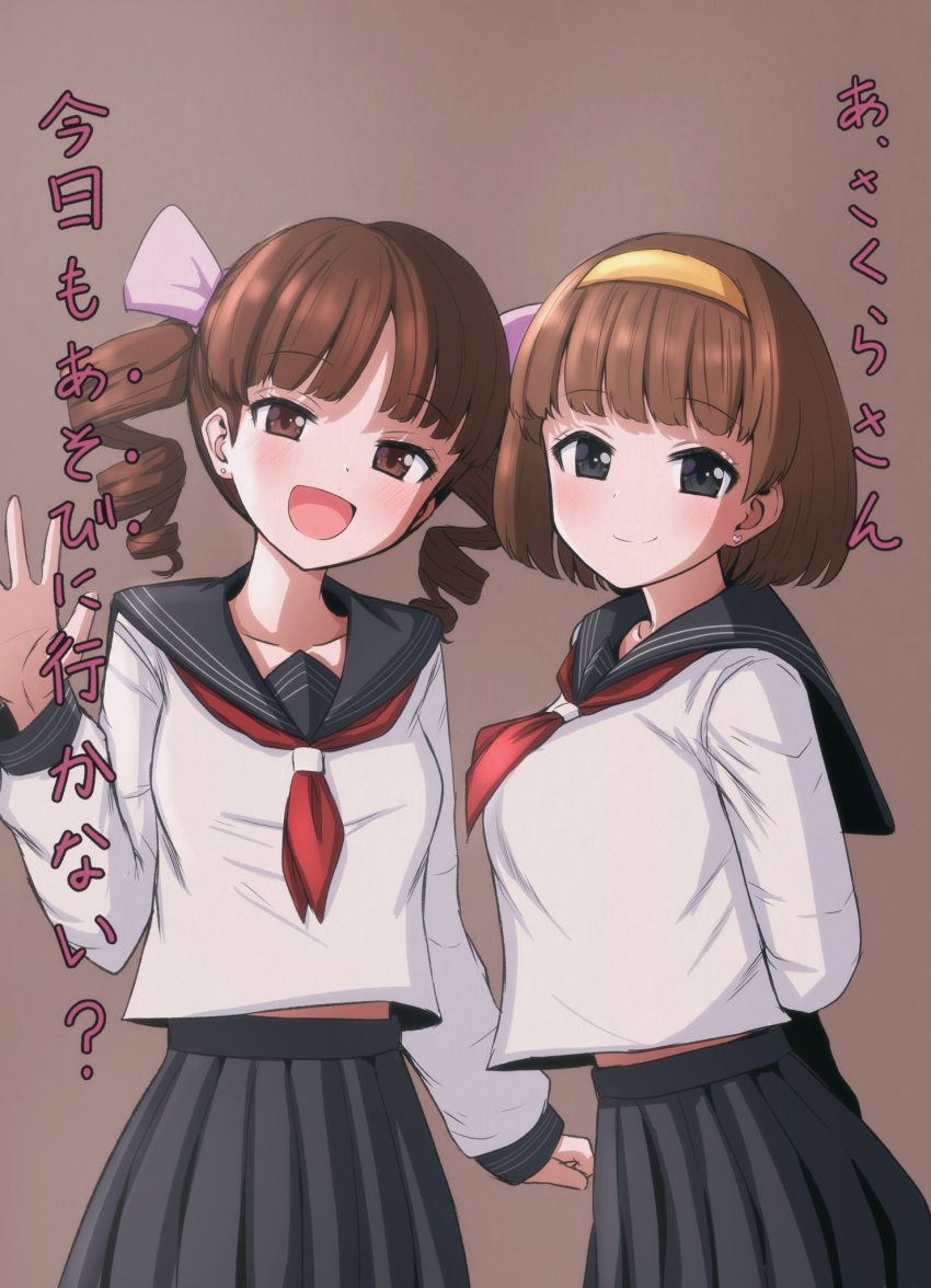 2girls :d black_eyes black_sailor_collar black_skirt blush bow breasts brown_background brown_eyes brown_hair chibi_maruko-chan closed_mouth dot_nose drill_hair earrings eyebrows_visible_through_hair hair_bow hairband head_tilt heart heart_earrings highres jewelry jougasaki_himeko large_breasts looking_at_viewer mamerakkkkko miniskirt multiple_girls neckerchief older open_mouth pink_bow pleated_skirt red_neckwear sailor_collar sasayama_kazuko school_uniform serafuku skirt smile translation_request twin_drills waving yellow_hairband