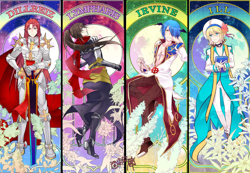 4boys archbishop_(ragnarok_online) armor armored_boots assassin_cross_(ragnarok_online) bangs black_cape black_coat black_footwear black_shirt blonde_hair blue_coat blue_eyes blue_hair book boots breastplate brown_hair brown_pants cape chainmail character_name closed_mouth coat commentary_request cross cross_necklace dated demon_wings eizennn eyebrows_visible_through_hair eyes_visible_through_hair flower full_body gauntlets green_eyes grin hair_over_one_eye hand_on_hip hat head_rest head_wings high_priest_(ragnarok_online) holding holding_book holding_staff holding_sword holding_weapon jewelry layered_clothing leg_armor long_hair long_sleeves looking_at_viewer looking_back male_focus moon multiple_boys necklace open_clothes open_coat pants pauldrons planted_sword planted_weapon ponytail ragnarok_online red_cape red_scarf redhead rune_knight_(ragnarok_online) scarf shirt shoes short_hair shoulder_armor signature smile spiked_pauldrons staff standing sword tabard two-tone_coat violet_eyes waist_cape weapon white_coat white_headwear white_pants wings