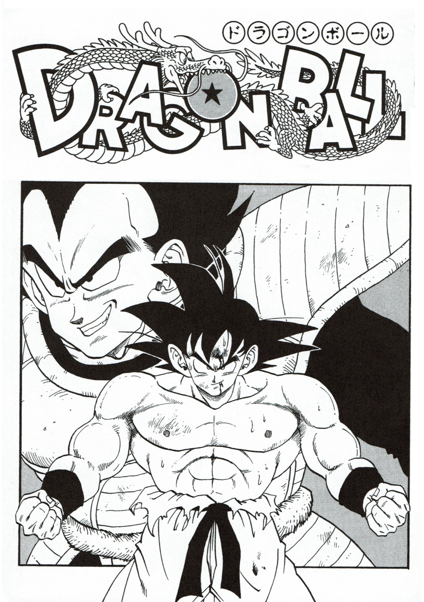2boys abs armor arms_at_sides black_eyes black_hair blood blood_from_mouth blood_on_face clenched_hands clenched_teeth close-up collarbone copyright_name dirty dirty_clothes dragon dragon_ball dragon_ball_(object) dragon_ball_z evil_grin evil_smile facing_viewer fingernails greyscale grin highres horns injury looking_afar looking_at_viewer male_focus monkey_tail monochrome multiple_boys muscular official_art pants pectorals saiyan_armor scratches shirt shirtless smile son_goku spiky_hair sweat tail teeth toriyama_akira torn_clothes torn_shirt v-shaped_eyebrows vegeta whiskers