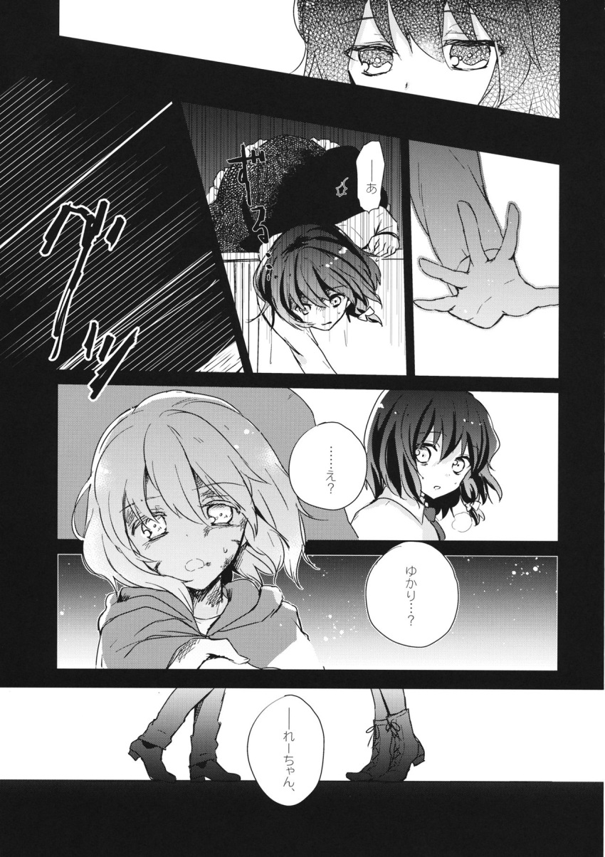 black_background black_skirt boots braid cosplay doujinshi greyscale highres hood hooded_jacket jacket loafers monochrome no_hat no_headwear reaching_out shoes side_braid skirt torii_sumi touhou translation_request usami_renko usami_renko_(cosplay)