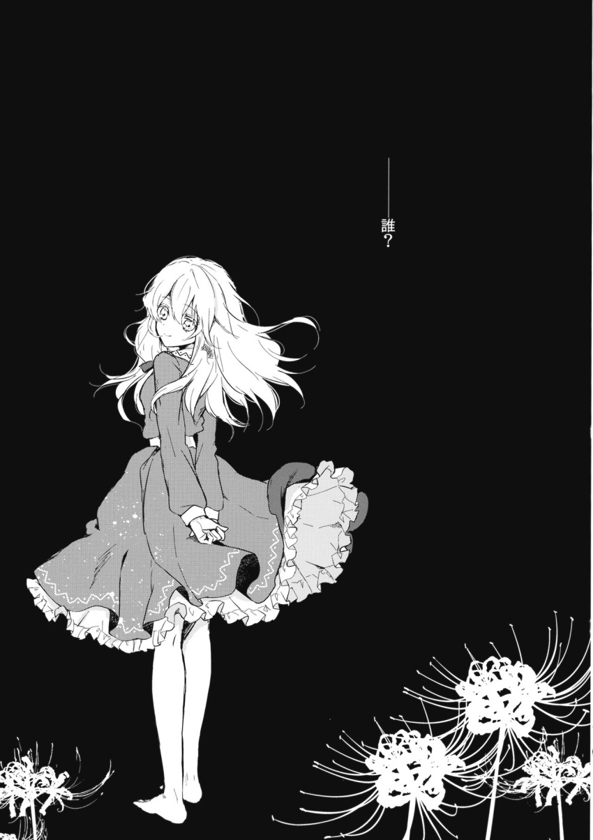 1girl arms_behind_back barefoot black_background doujinshi flower frills greyscale highres long_skirt looking_at_viewer lying maribel_hearn monochrome on_back simple_background skirt torii_sumi touhou translation_request