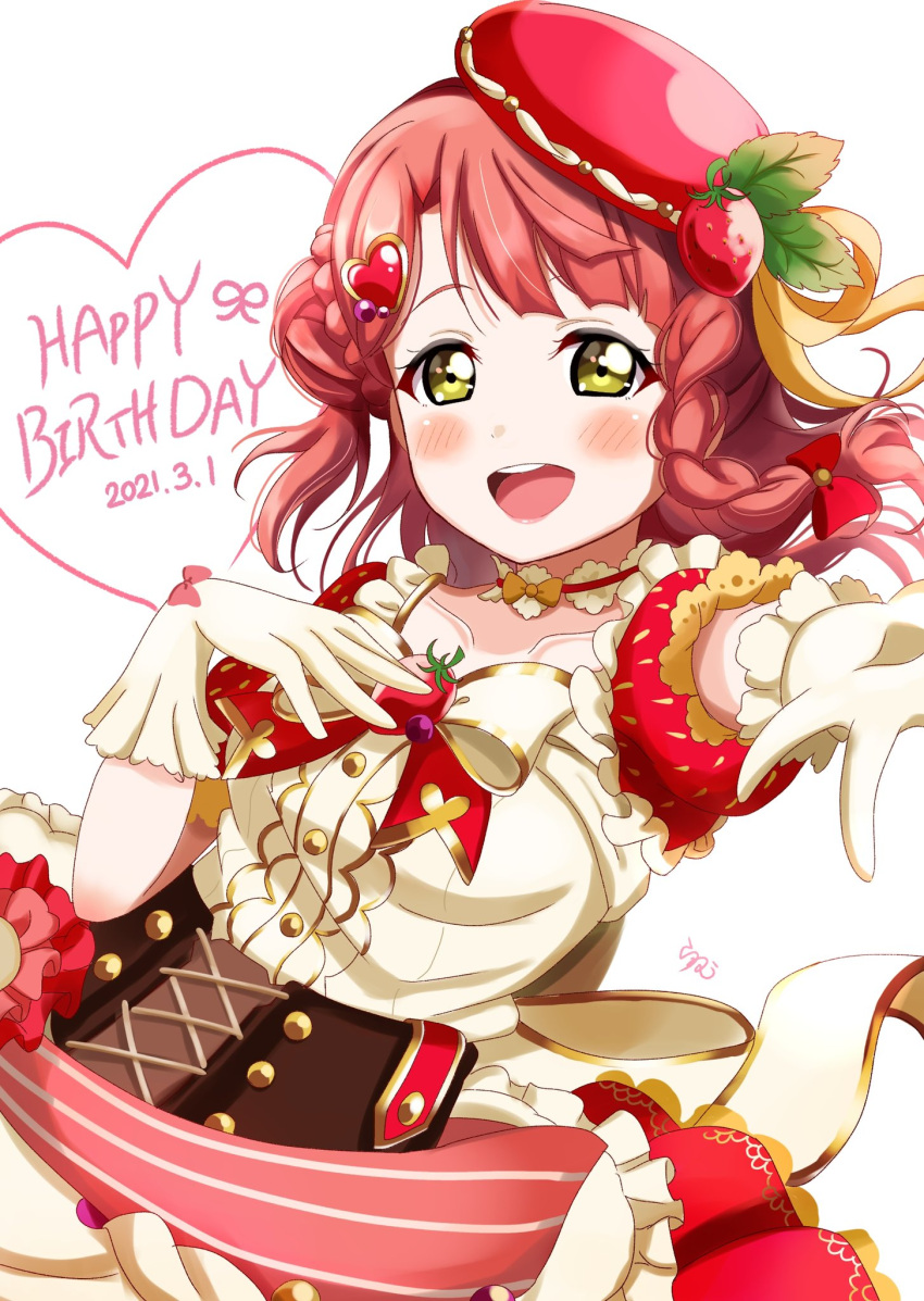 1girl back_bow birthday blush bow braid buttons collar commentary dated english_text food_print food_themed_hair_ornament frilled_collar frilled_skirt frilled_sleeves frills gloves hair_bow hair_ornament hair_ribbon hat heart heart_hair_ornament highres layered_skirt looking_at_viewer love_live! love_live!_nijigasaki_high_school_idol_club macaron_hat open_mouth outstretched_arm pink_headwear puffy_short_sleeves puffy_sleeves ranemu red_bow red_skirt redhead ribbon short_hair short_sleeves side_braid signature simple_background single_braid skirt smile solo strawberry_hair_ornament strawberry_print uehara_ayumu upper_teeth white_background white_bow white_gloves white_skirt yellow_eyes yellow_ribbon