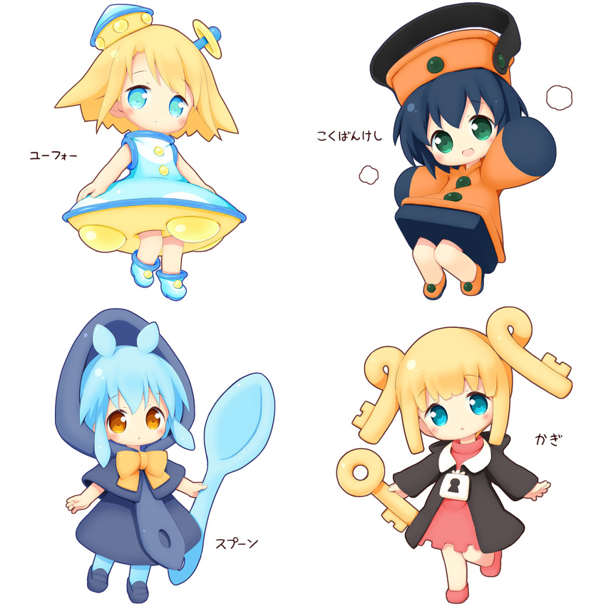4girls :d :o aikei_ake bangs bare_arms black_capelet black_dress black_footwear black_hair black_jacket blonde_hair blue_dress blue_eyes blue_footwear blue_hair blue_headwear blue_legwear blush boots bow brown_eyes capelet chibi closed_mouth commentary_request dress eyebrows_visible_through_hair green_eyes hair_between_eyes hat head_tilt highres holding holding_spoon hood hood_down hood_up hooded_capelet hooded_jacket jacket key loafers long_sleeves looking_at_viewer mini_hat multiple_girls open_mouth orange_dress orange_footwear orange_headwear original pantyhose parted_lips personification pink_dress red_footwear shoes sidelocks simple_background sleeveless sleeveless_dress smile spoon standing standing_on_one_leg tilted_headwear translation_request white_background yellow_bow