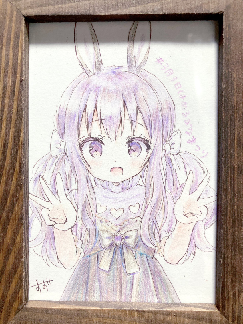 1girl :d animal_ears bangs blush bow chitosezaka_suzu commentary_request double_w dress eyebrows_visible_through_hair hair_between_eyes hair_bow heart highres long_hair looking_at_viewer open_mouth original photo_(medium) purple_dress purple_hair rabbit_ears smile solo traditional_media translation_request twintails upper_body very_long_hair violet_eyes w white_bow