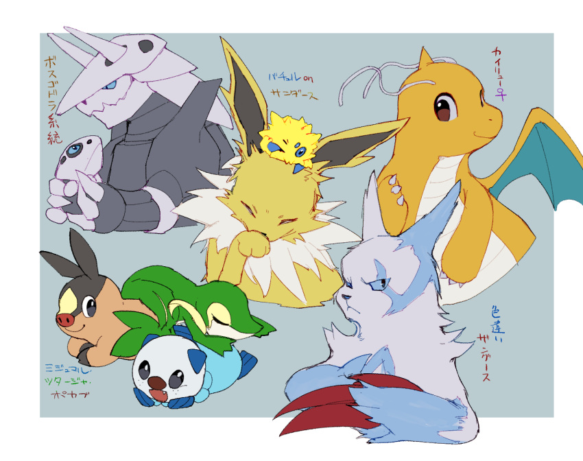 aggron alternate_color aron black_eyes blue_background blue_sclera border brown_eyes character_name chikichi claws closed_eyes closed_mouth colored_sclera commentary_request cropped_torso crossed_arms dragon dragonite eye_contact fang flat_color freckles from_side gen_1_pokemon gen_3_pokemon gen_5_pokemon hand_up happy holding holding_pokemon jolteon joltik looking_at_another looking_at_viewer looking_down looking_to_the_side looking_up lying no_humans on_stomach one_eye_closed open_mouth oshawott outside_border pokemon pokemon_(creature) sharp_teeth shiny_pokemon simple_background sleeping smile snivy teeth tepig tongue_bath translation_request upper_body venus_symbol white_border wings zangoose