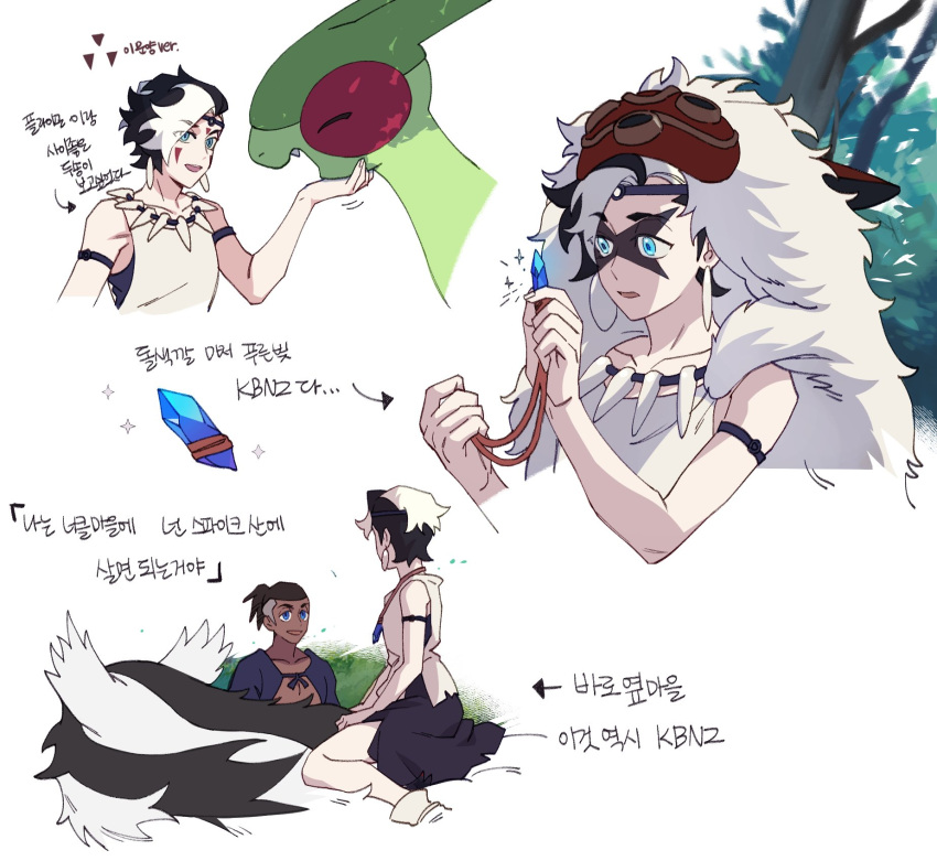 2boys black_hair black_skirt commentary_request earrings eyes_visible_through_hair facepaint flygon galarian_form galarian_linoone gen_3_pokemon gen_8_pokemon hat highres holding jewelry korean_commentary korean_text male_focus mononoke_hime multicolored_hair multiple_boys necklace open_mouth piers_(pokemon) pokemon pokemon_(creature) pokemon_(game) pokemon_swsh raihan_(pokemon) riding_pokemon skirt smile sparkle translation_request tree two-tone_hair white_hair zigzagdb