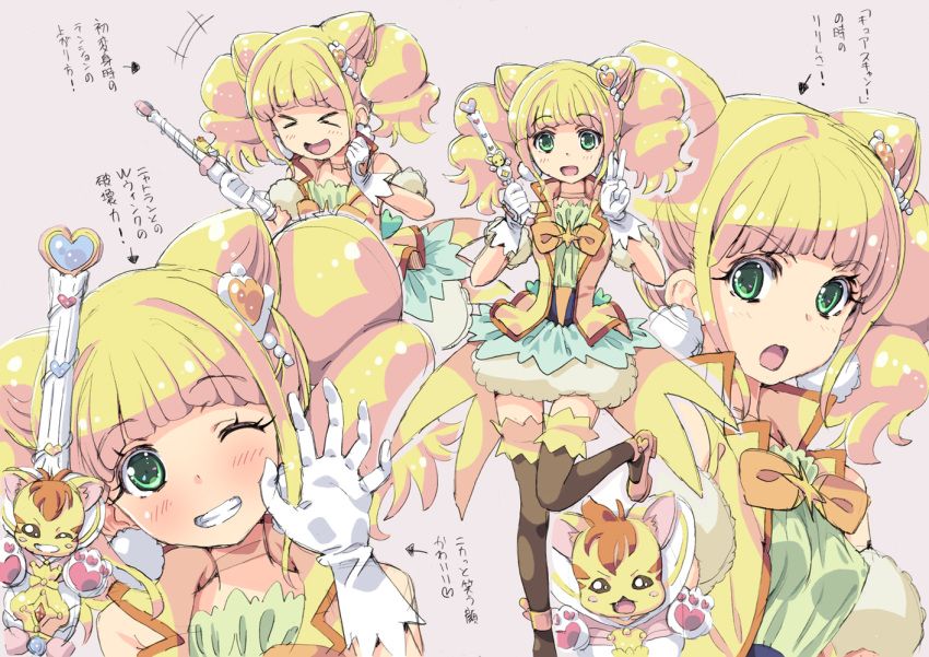 >_< 1girl :d :o ;d aqua_skirt black_legwear blonde_hair blush cat choker claw_pose closed_mouth collared_vest commentary_request cure_sparkle earrings excited eyebrows_visible_through_hair gem gloves green_eyes grin hair_cones hair_ornament healin'_good_precure healing_animal healing_wand heart heart_hair_ornament hiramitsu_hinata homing_(areya) jewelry leg_up magical_girl multiple_views nyatoran_(precure) one_eye_closed open_mouth pantyhose pearl_hair_ornament pink_background pom_pom_(clothes) pom_pom_earrings precure serious shoes simple_background skirt smile solo translation_request twintails v v-shaped_eyebrows vest white_gloves yellow_choker yellow_vest