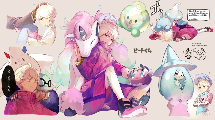 1boy 1girl ? ahoge bede_(pokemon) black_nails blonde_hair blue_headwear border0715 carrying character_name coat collared_shirt commentary_request constricted_pupils crossed_arms curly_hair duosion fingernails floating frilled_shirt_collar frills galarian_form galarian_ponyta gen_4_pokemon gen_5_pokemon gen_8_pokemon gothita gym_leader hand_on_another's_shoulder hat hatenna hatterene hattrem highres long_fingernails long_sleeves lying motion_lines multiple_views nail_polish old old_woman on_head on_stomach opal_(pokemon) out_of_frame petting pokemon pokemon_(creature) pokemon_(game) pokemon_swsh purple_coat rose_(pokemon) shared_speech_bubble shirt short_hair sitting smile sound_effects speech_bubble spoken_question_mark sweat togekiss translation_request violet_eyes watch watch white_hair white_legwear white_shirt