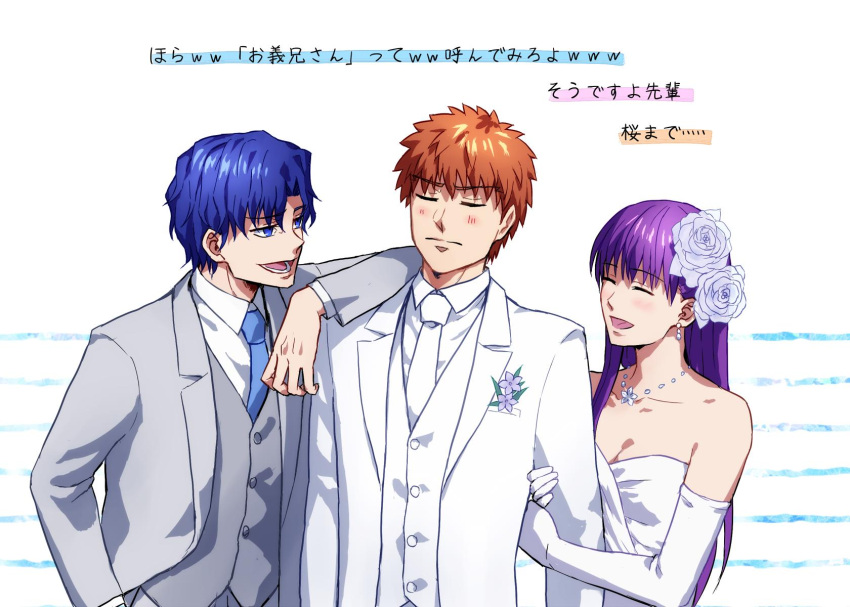 1girl 2boys asrkgk_(asura) blue_eyes blue_hair blush brother_and_sister closed_eyes dress elbow_gloves emiya_shirou fate/stay_night fate_(series) flower formal gloves hair_flower hair_ornament highres husband_and_wife long_hair matou_sakura matou_shinji multiple_boys orange_hair purple_hair rose short_hair siblings smile strapless strapless_dress suit translation_request wavy_hair wedding_dress white_flower white_gloves white_rose