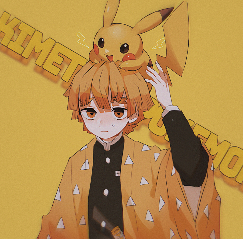 1boy :3 agatsuma_zenitsu bangs black_jacket blank_eyes blonde_hair blush_stickers brown_eyes buttons closed_mouth color_connection commentary_request copyright_name crossover eyebrows_visible_through_hair gen_1_pokemon happy highres jacket japanese_clothes katana kimetsu_no_yaiba kimono lightning_bolt long_sleeves looking_at_viewer male_focus mariya_(mn_436) nervous on_head open_clothes open_kimono open_mouth orange_eyes pikachu pokemon pokemon_(creature) pokemon_on_head short_hair simple_background smile sweat sword thick_eyebrows triangle_print weapon yellow_background yellow_kimono yellow_theme