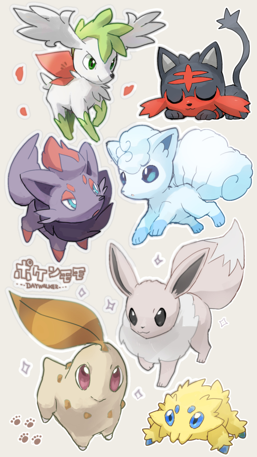 :> :3 alolan_form alolan_vulpix alternate_color animal_focus bangs beige_background black_eyes blank_eyes blue_eyes blue_hair character_cutout chikorita closed_eyes closed_mouth day_walker1117 eevee extra_eyes full_body gen_1_pokemon gen_2_pokemon gen_4_pokemon gen_5_pokemon gen_7_pokemon green_eyes green_hair half-closed_eyes happy head_wings heart highres joltik jumping leaf legendary_pokemon litten looking_at_viewer lying mythical_pokemon no_humans on_stomach open_mouth outline paw_print pokemon pokemon_(creature) red_eyes redhead shaymin shaymin_(sky) shiny_pokemon short_hair simple_background sleeping smile sparkle standing translation_request white_outline zorua