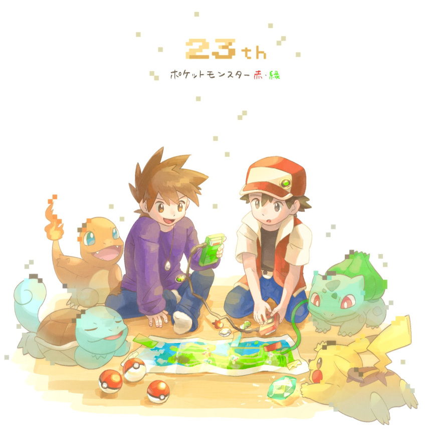 2boys anniversary baseball_cap blue_oak blue_pants brown_hair bulbasaur charmander commentary_request fire flame game_boy_color gen_1_pokemon handheld_game_console hat highres holding holding_handheld_game_console jacket jewelry kneeling long_sleeves male_focus map multiple_boys necklace number open_clothes open_jacket pants pikachu poke_ball poke_ball_(basic) pokemon pokemon_(creature) pokemon_(game) pokemon_rgby purple_shirt red_(pokemon) shirt short_hair short_sleeves sitting socks spiky_hair squirtle starter_pokemon_trio torinoko_(miiko_draw) translation_request white_legwear