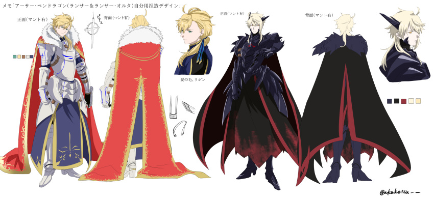 2boys ahoge aka_no_jo alter_servant armor arthur_pendragon_(fate) arthur_pendragon_alter_(fate) artoria_pendragon_(all) artoria_pendragon_(lancer)_(fate) artoria_pendragon_(lancer_alter)_(fate) bangs belt black_armor black_cape black_capelet blonde_hair blue_capelet blue_eyes breastplate cape capelet dark_persona eyebrows_visible_through_hair fate/prototype fate/prototype:_fragments_of_blue_and_silver fate_(series) faulds fur-trimmed_cape fur_trim gauntlets greaves green_eyes hair_between_eyes highres horns long_hair male_focus multiple_boys pauldrons platinum_blonde_hair red_cape shoulder_armor sidelocks smile swept_bangs yellow_eyes