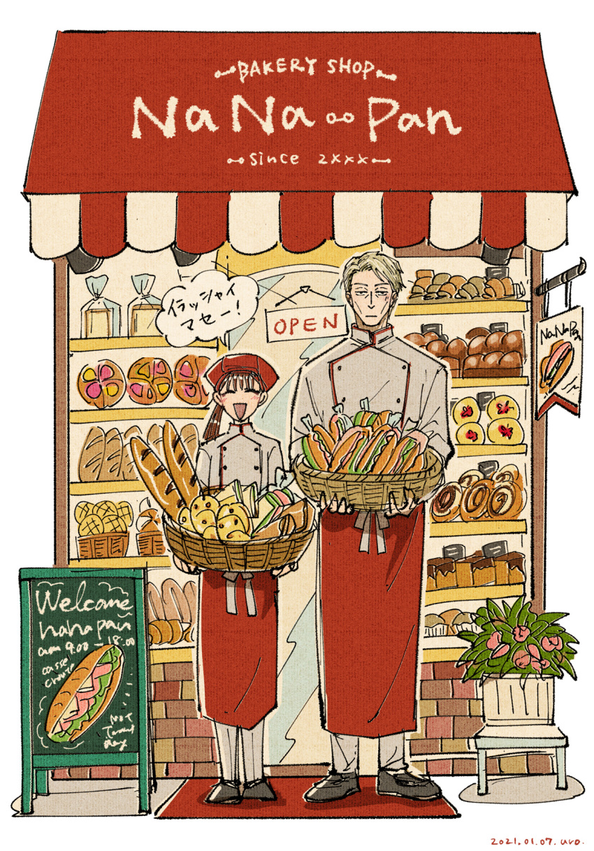 1boy 1girl :d apron baguette bakery bangs basket black_footwear blonde_hair bread brown_hair chef_uniform closed_mouth food full_body highres holding holding_basket jujutsu_kaisen nanami_kento open_mouth open_sign ponytail red_apron red_headwear sandwich shoes shop short_hair sign simple_background smile standing storefront uro_gk white_background