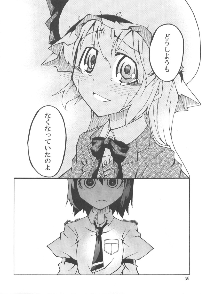 2girls akakage_red doujinshi feet_out_of_frame greyscale hat highres maribel_hearn mob_cap monochrome multiple_girls necktie no_hat no_headwear shirt short_hair smile tears touhou translation_request usami_renko