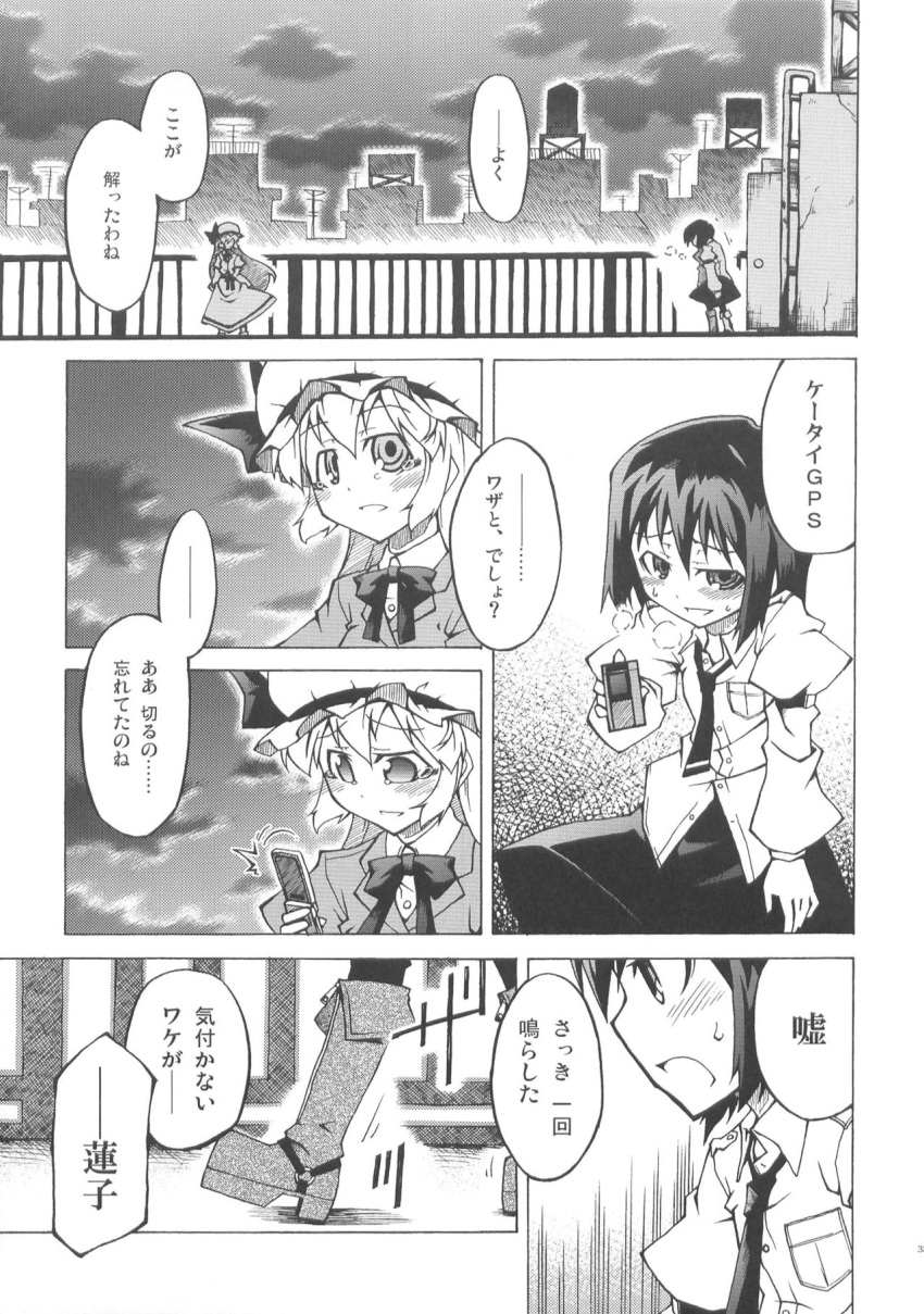 2girls akakage_red boots cellphone door doujinshi exhausted flip_phone greyscale hat highres holding holding_phone maribel_hearn mob_cap monochrome multiple_girls necktie no_hat no_headwear outdoors phone rooftop shirt short_hair touhou translation_request usami_renko water_tower white_shirt