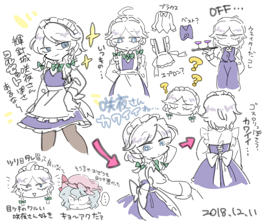... ? apron arrow_(symbol) blue_dress blue_eyes blue_hair bow braid cup dated dress drinking_glass frilled_apron frilled_skirt frills green_bow hair_bow harunori_(hrnrx) hat hat_bow izayoi_sakuya maid maid_apron maid_headdress mob_cap puffy_short_sleeves puffy_sleeves red_bow remilia_scarlet short_hair short_sleeves silver_hair skirt slit_pupils sparkle spoken_ellipsis touhou translation_request tray twin_braids wine_glass