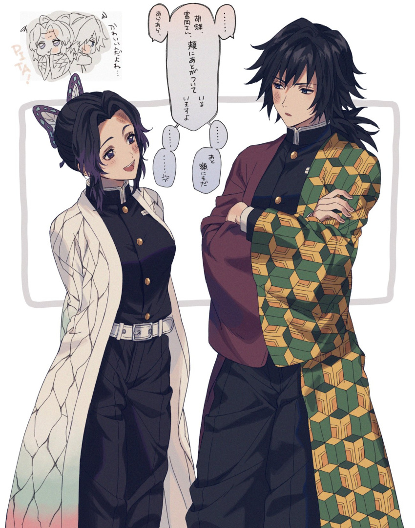 ... 1boy 1girl 234_(1234!) anger_vein arms_behind_back belt black_hair black_pants black_shirt blue_eyes bruise bruise_on_face butterfly_hair_ornament chibi chibi_inset crossed_arms feet_out_of_frame gakuran hair_ornament half-closed_eyes haori head_tilt high_collar highres injury japanese_clothes kimetsu_no_yaiba kochou_shinobu long_hair long_sleeves looking_at_another multicolored_hair open_clothes pants parted_lips school_uniform shirt simple_background solid_circle_eyes speech_bubble standing talking tomioka_giyuu translation_request two-tone_hair white_background