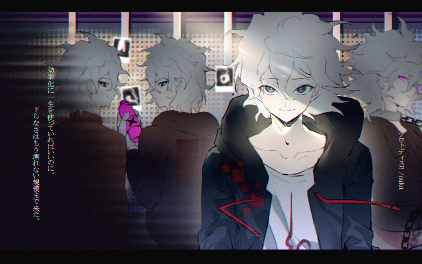 4boys bangs black_jacket brown_jacket chain chained collar collarbone commentary_request curly_hair danganronpa_(series) danganronpa_2:_goodbye_despair danganronpa_3_(anime) danganronpa_another_episode:_ultra_despair_girls green_jacket grey_hair hair_between_eyes highres holding hood hooded_jacket jacket komaeda_nagito letterboxed long_sleeves looking_at_viewer male_focus messy_hair metal_collar multiple_boys multiple_persona open_clothes open_jacket pink_eyes print_shirt shirt short_hair smile translation_request tuteurfars_shin upper_body white_hair